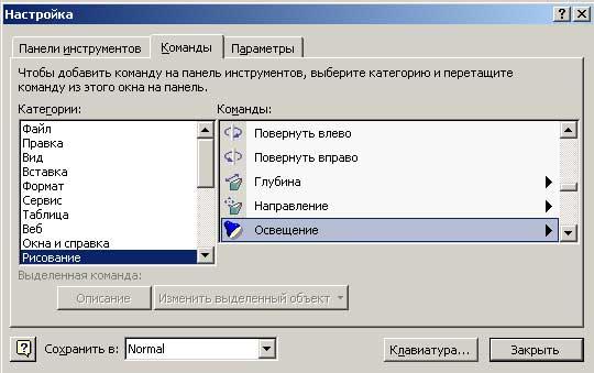 f3670ed1cc79 Полезные советы по MS Office. Часть 10 - Программные продукты - Статьи