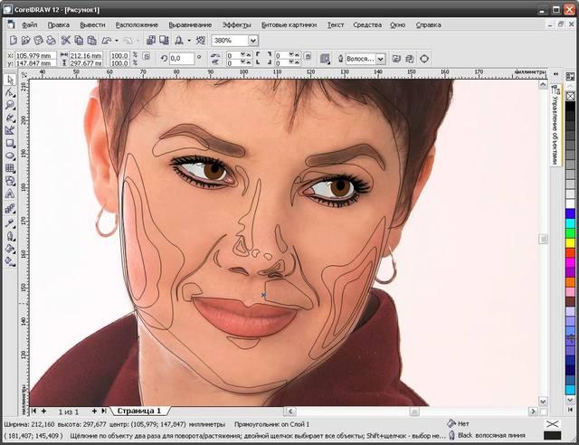 Как сделать в программе арт портрет