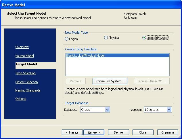 allfusion process modeler 7 ключ