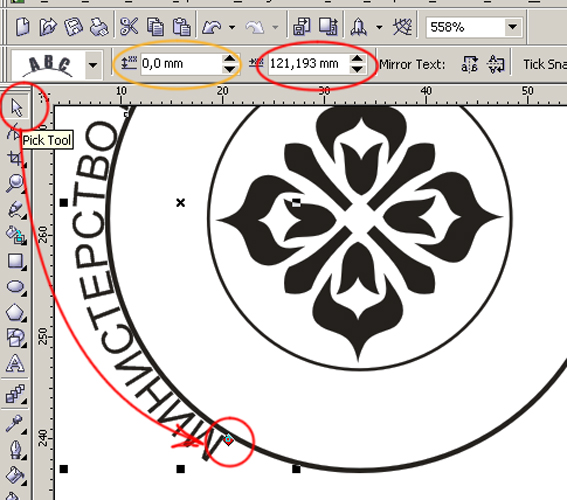 шаблоны печатей для coreldraw