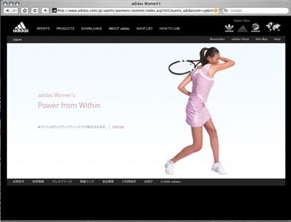Веб-сайт Adidas www.adidas.com
