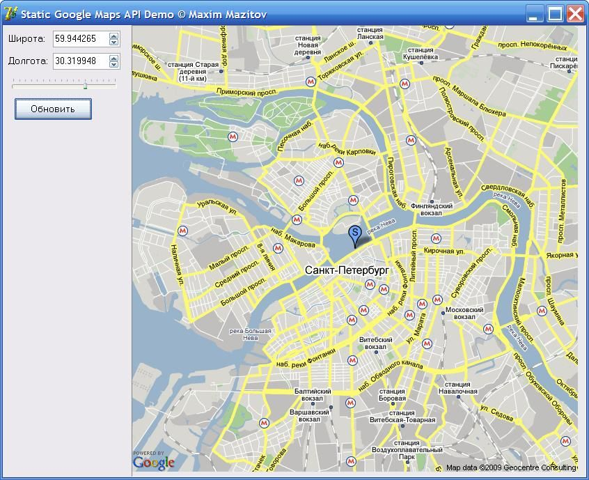 Карта Гугль - фото 7