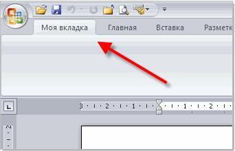 download Logic programming : proceedings of the 1999