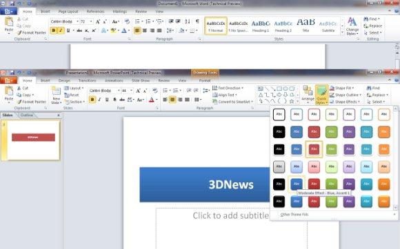 Как разблокировать word для редактирования