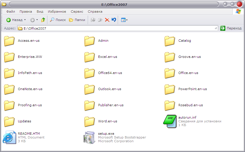 13 мар 2011 Ключи продукта для выпуска 2007 системы Microsoft Ключ