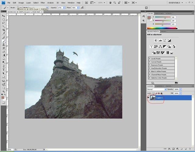 Как Пользоваться Фотошопом Cs4 Учебник