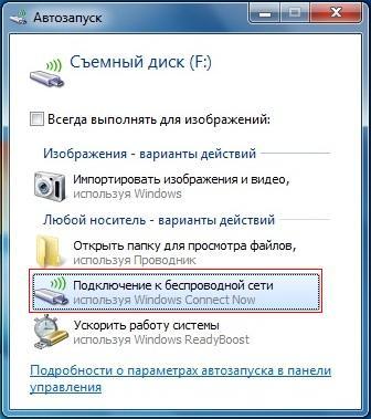 Как сделать беспроводной интернет на виндовс xp - Leksco.ru