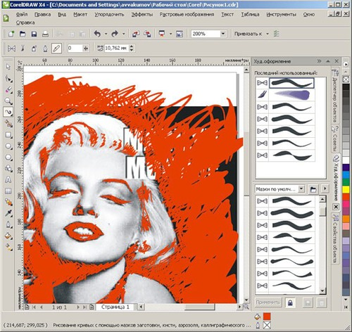Уроки CorelDraw: Рисуем Мэрилин Монро ...: www.interface.ru/home.asp?artId=23272