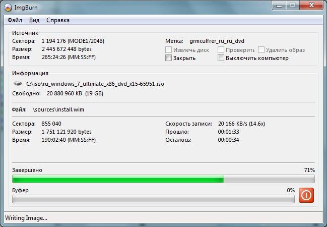 Как создать образ загрузочного диска Windows 7 с помощью программы ImgBurn, Windows, Операционные системы, статьи на SDTeam.com