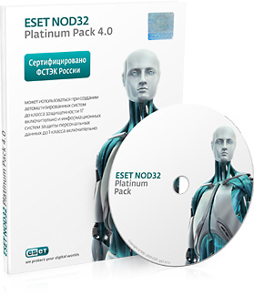 Комплект ESET NOD32 Platinum Pack 4.0