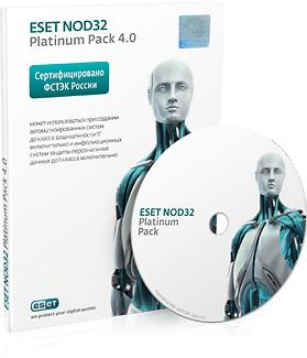Комплект ESET NOD32 Platinum Pack 4.0