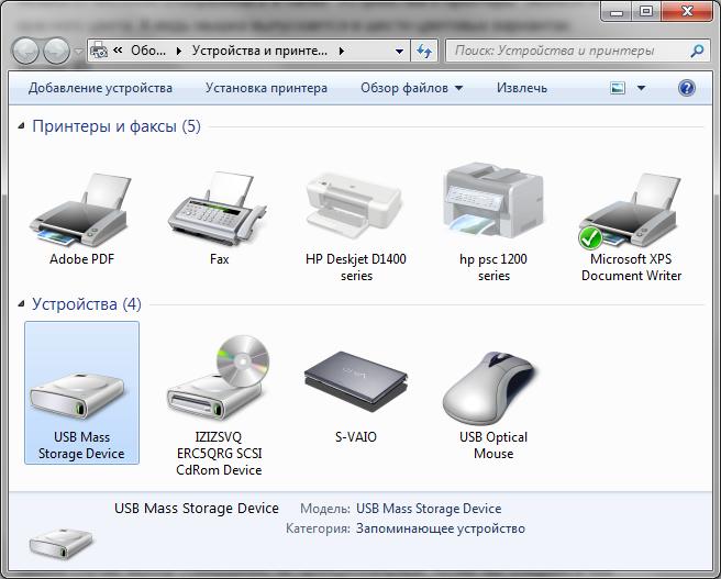 Почему не отображается принтер в устройства и принтеры