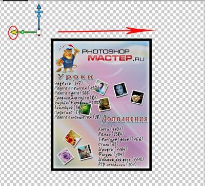3d текст как сделать фотошоп фото 557