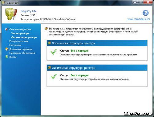 download dslr