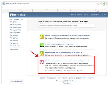 Лицензионные букмекерские конторы в россии и