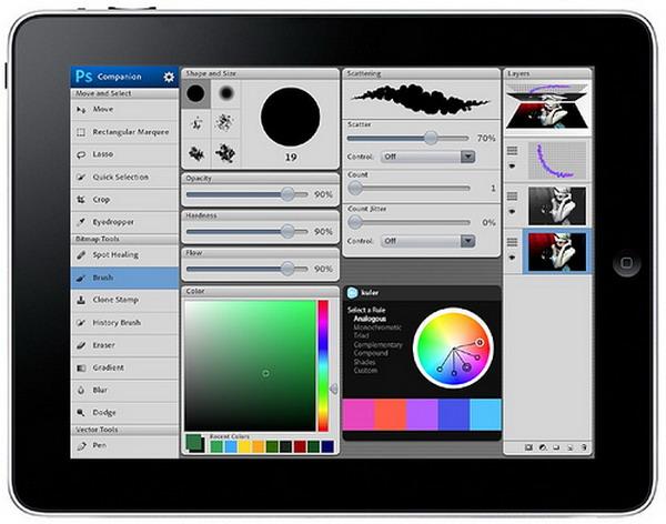скачать приложение Ps Touch - фото 7