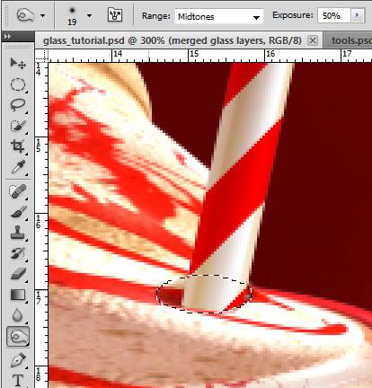Уроки Photoshop. Рубрика: 3D. Готовим праздничный коктейль в Фотошоп
