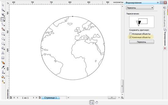 Рисуем стеклянный земной шар *