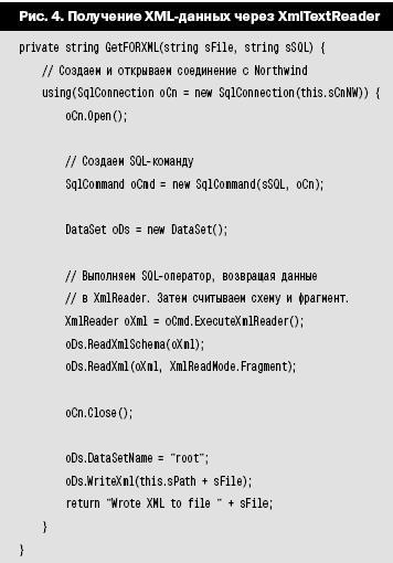 Получить схему из xml