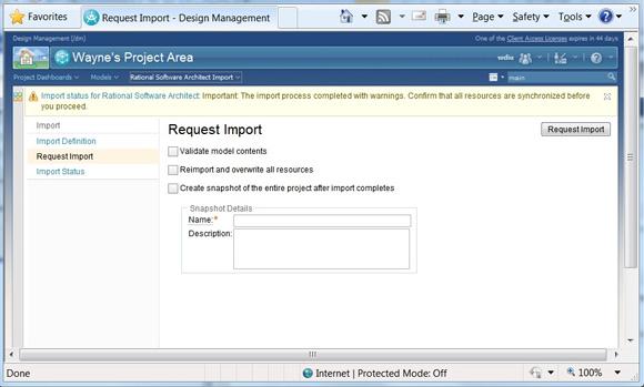 Рисунок 10. Страница Request Import с неотмеченными флажками