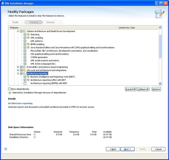 Рисунок 22. Выбор функций, необходимых для создания отчетов из Installation Manager