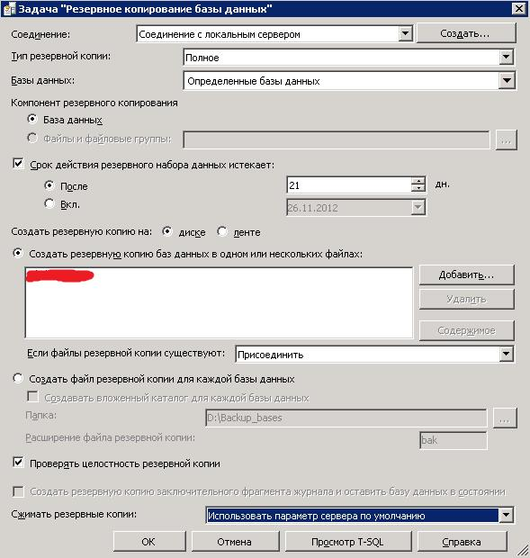 План обслуживания sql 2014 1с программист 1с в вакууме