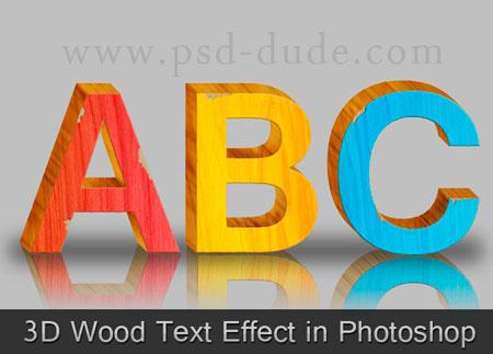 Сделать объёмные буквы в фотошопе