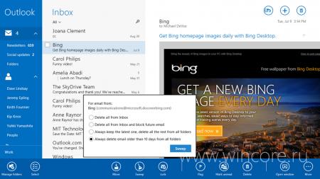 С Windows 8.1 будет поставляться серьёзно обновлённый почтовый клиент