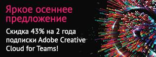 http://cps.ru/images/stories/static/adobe_logo_new.jpg