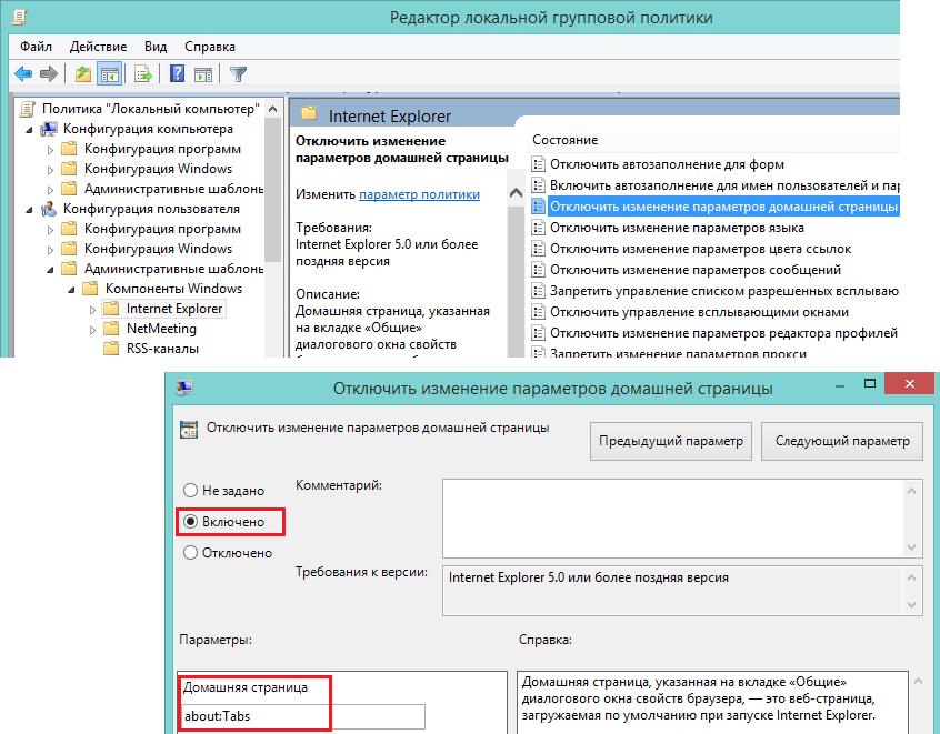 Windows 7 Программа Заблокирована Групповой Политикой.Rar