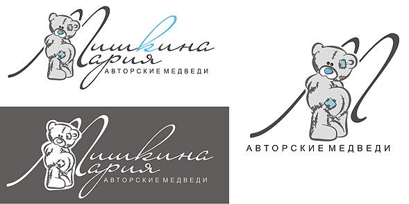 как сделать самой логотип: