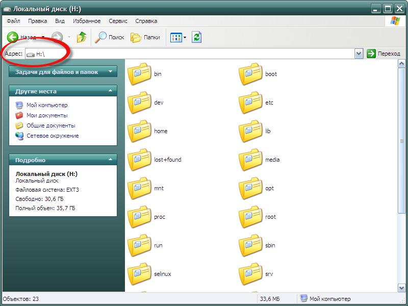 Создаем собственный журнал событий в Windows Windows для