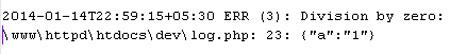 Standard log output