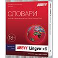 Что нового в ABBYY Lingvo x6
