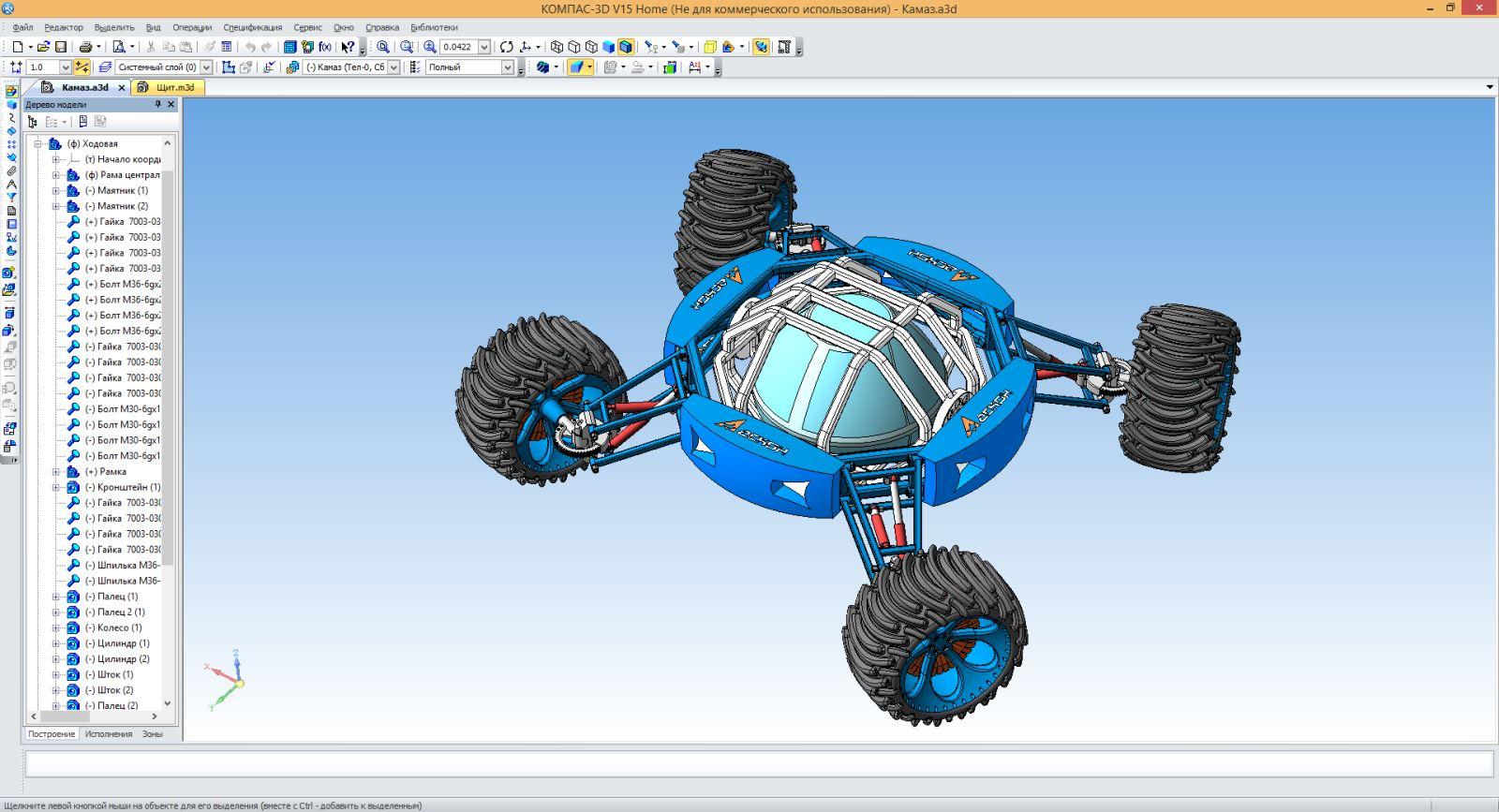 Как сделать 3-d модели