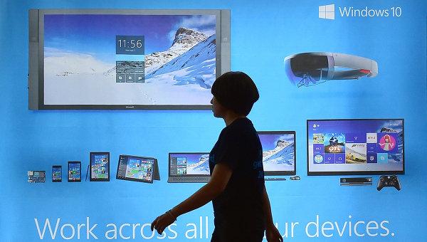 Рекламный щит операционной системы Windows 10. Архивное фото