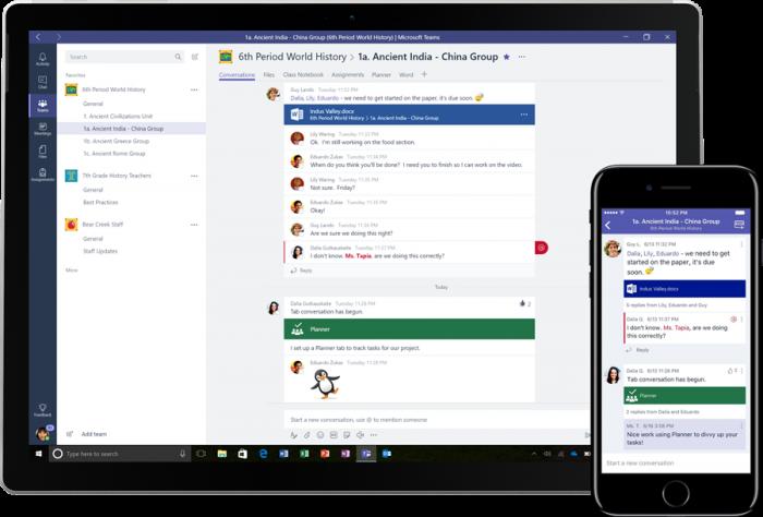 В Microsoft Teams доступно все, что нужно студентам - OneNote Class Notebook, Назначения и приложения Office.