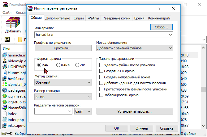 Теперь в WinRAR по умолчанию используется формат RAR5