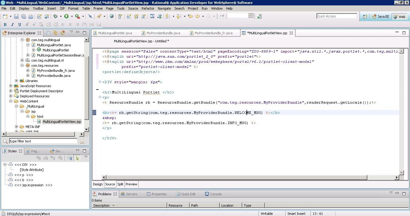 Рисунок 11. Использование набора ресурсов в JSP