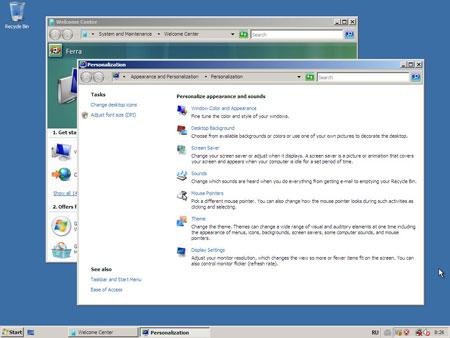 Классическая тема в Windows
