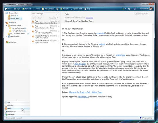 Скачать koma mail бесплатно для windows