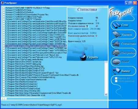 Freespacer v.1.67