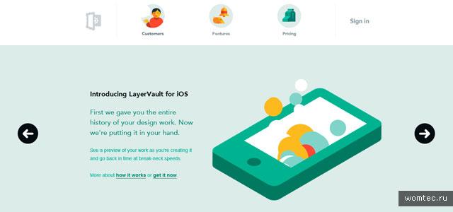 красивый сайт дизайн примеры 7